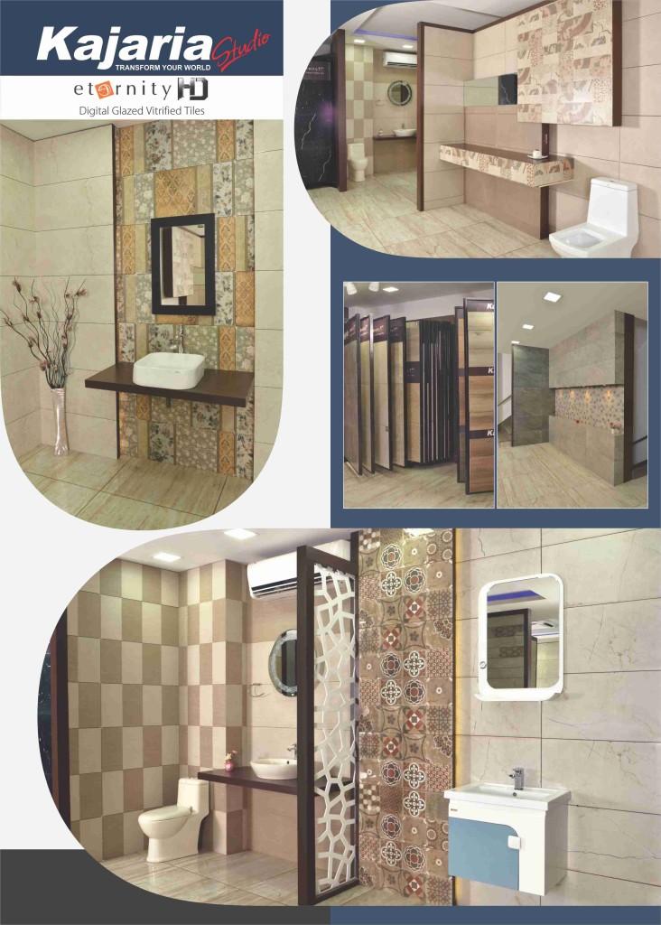 Vikas decor catalogue for Decorators design catalog